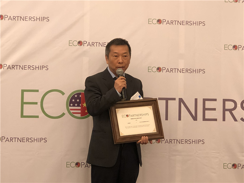 Weimin Zhang.JPG
